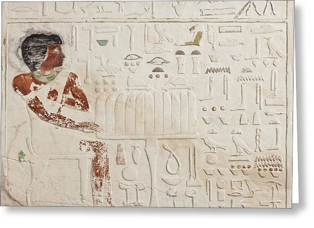 Hieroglyph Greeting Cards - Relief of Ka-aper with Offerings - Old Kingdom Greeting Card by Egyptian fourth Dynasty