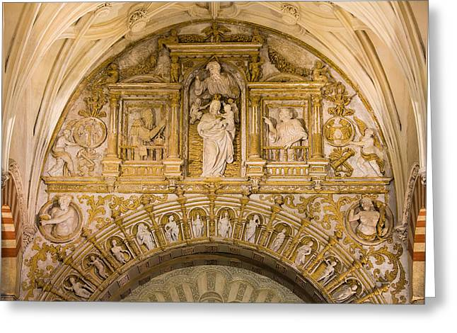 Mezquita Greeting Cards - Religious Reliefs in Mezquita Cathedral Greeting Card by Artur Bogacki