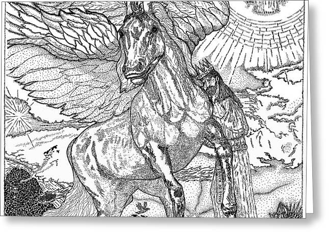 Revelation   Return Of The King Greeting Card by Glenn McCarthy Art and Photography