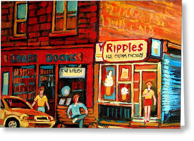 Out-of-date Greeting Cards - Ripples Ice Cream Factory Greeting Card by Carole Spandau