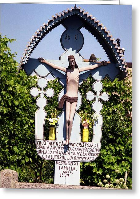 Wayside Cross Greeting Cards - Roadside crucifix VI Greeting Card by Emanuel Tanjala