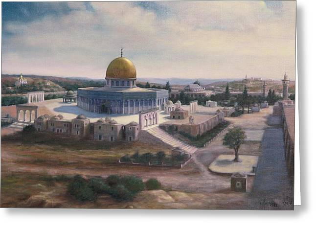 Rock Dome - Jerusalem Greeting Card by Laila Awad Jamaleldin