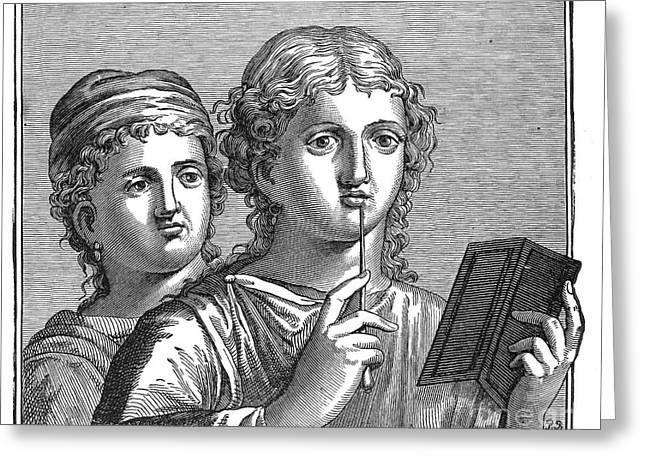 Schoolgirl Greeting Cards - Roman Schoolgirls Greeting Card by Granger