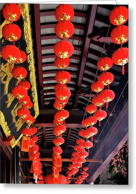 Spiritual Greeting Cards - Rows of red Chinese paper lanterns - Shanghai China Greeting Card by Christine Till