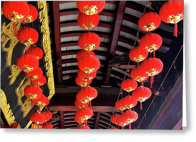 Rows of red Chinese paper lanterns - Shanghai China Greeting Card by Christine Till