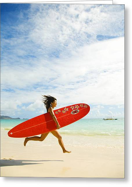 Sunbathing Greeting Cards - Running with Surfboard Greeting Card by Dana Edmunds - Printscapes