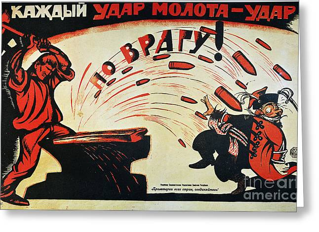 Agitprop Greeting Cards - Russia: Anti-capitalist Poster, 1920 Greeting Card by Granger