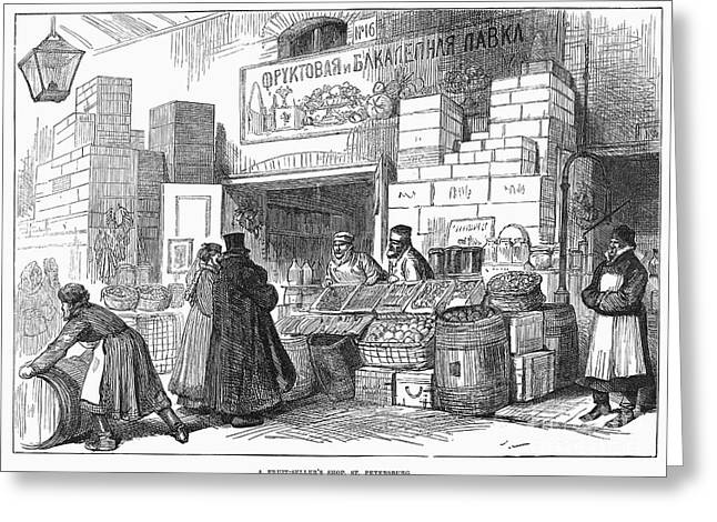 1874 Greeting Cards - Russia: Fruit Shop, 1874 Greeting Card by Granger
