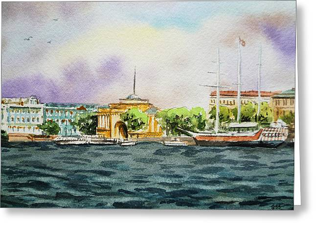 Part Of Greeting Cards - Russia Saint Petersburg Neva River Greeting Card by Irina Sztukowski