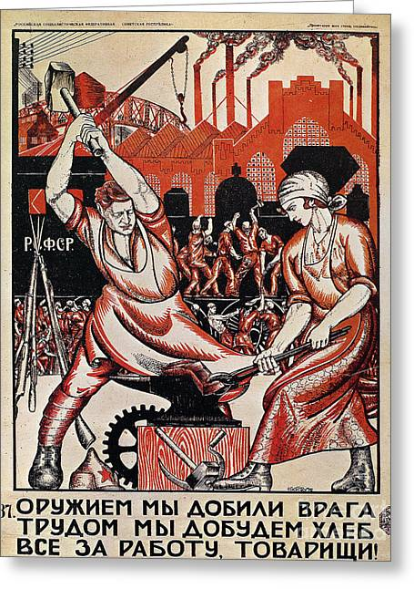 Agitprop Greeting Cards - Russia: Soviet Poster, 1920 Greeting Card by Granger