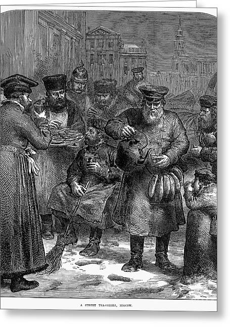 1874 Greeting Cards - Russia: Tea Vendor, 1874 Greeting Card by Granger