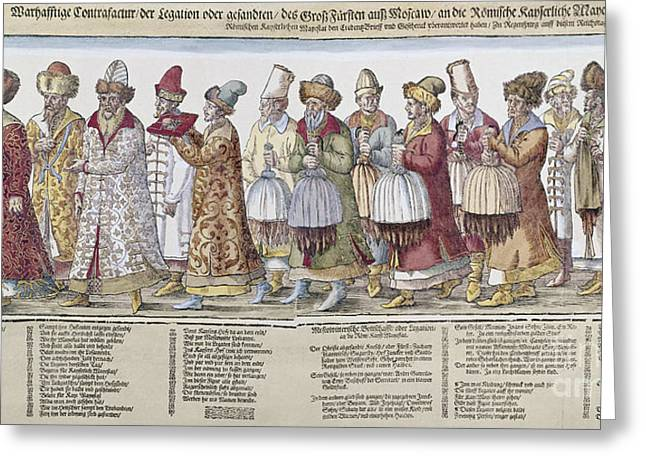 1576 Greeting Cards - Russian Ambassadors, 1576 Greeting Card by Granger