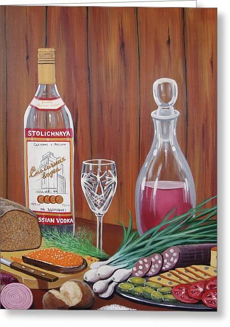 Arizona Artist Greeting Cards - Russian Happy Hour Greeting Card by Ksusha Scott
