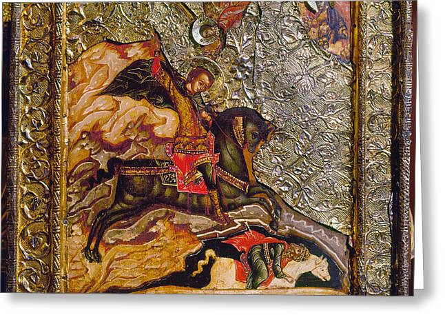 RUSSIAN ICON: DEMETRIUS Greeting Card by Granger