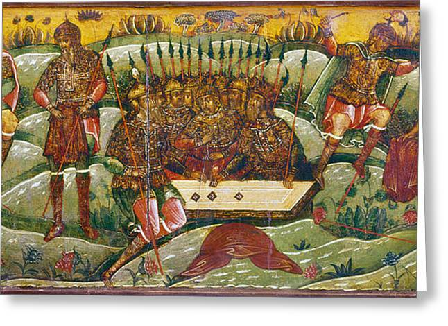 RUSSIAN ICON: DICE PLAYERS Greeting Card by Granger