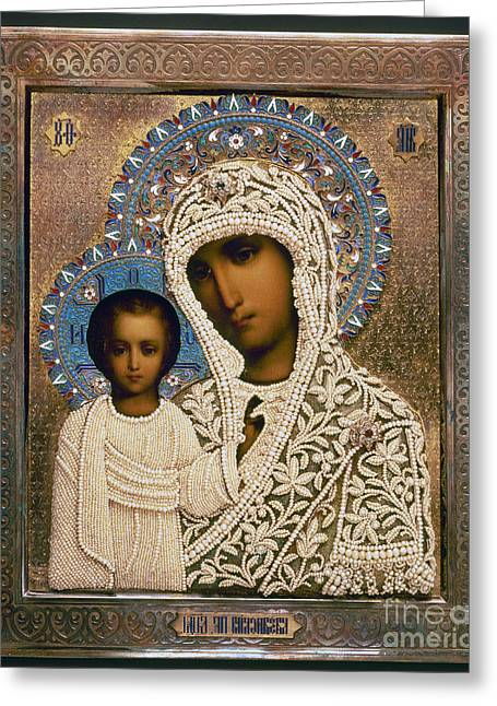 Precious Baby Greeting Cards - Russian Icon: Mary Greeting Card by Granger