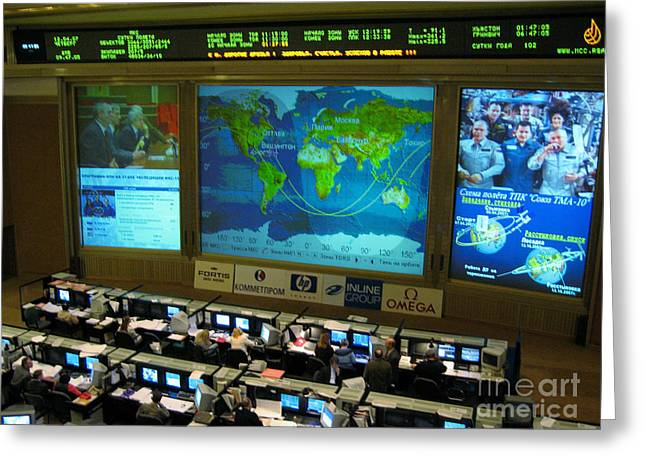 Control Center Greeting Cards - Russian Mission Control Center Greeting Card by Nasa