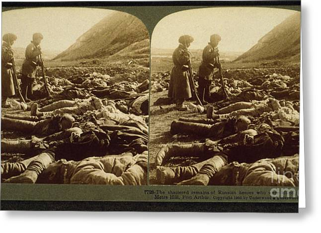 Russian Revolution Greeting Cards - Russians Killed In 1905 Revolutionary Greeting Card by Photo Researchers