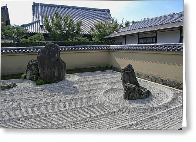 Kyoto Greeting Cards - Ryogen-in Raked Gravel Garden - Kyoto Japan Greeting Card by Daniel Hagerman