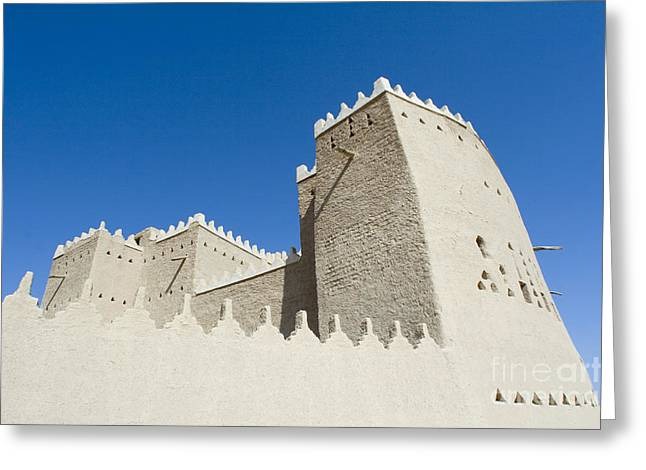 Saud Greeting Cards - Saad Bin Saud Palace Greeting Card by Alex Rowbotham
