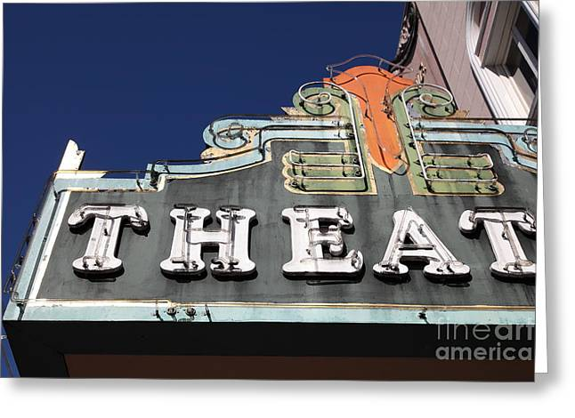Sonoma Greeting Cards - Sabastiani Theatre - Downtown Sonoma California - 5D19280 Greeting Card by Wingsdomain Art and Photography