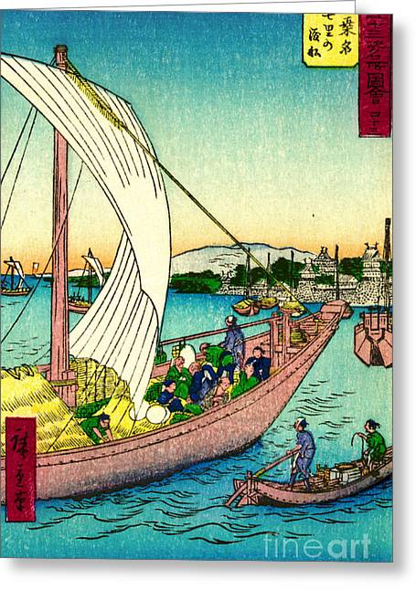 Sailing Into Port 1855 Greeting Card by Padre Art