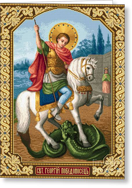 Cross Tapestries - Textiles Greeting Cards - Saint George Victory Bringer Greeting Card by Stoyanka Ivanova