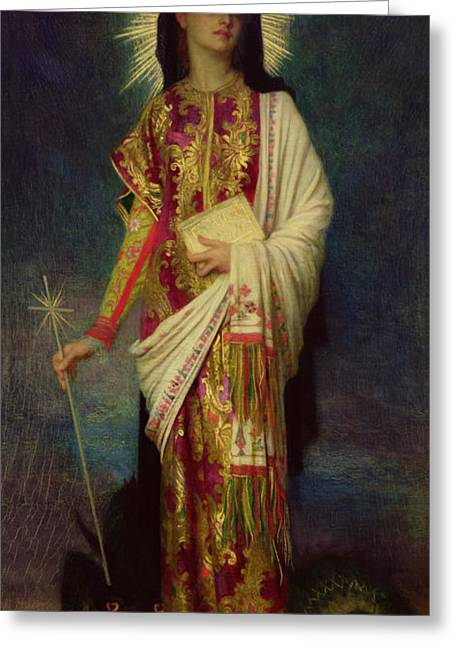 Dragon Lady Greeting Cards - Saint Margaret Slaying the Dragon Greeting Card by Antoine Auguste Ernest Herbert
