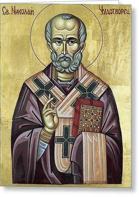 Orthodox Paintings Greeting Cards - Saint Nicholas Greeting Card by Anton Dimitrov