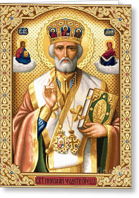 Orthodox Greeting Cards - Saint Nicholas Greeting Card by Stoyanka Ivanova