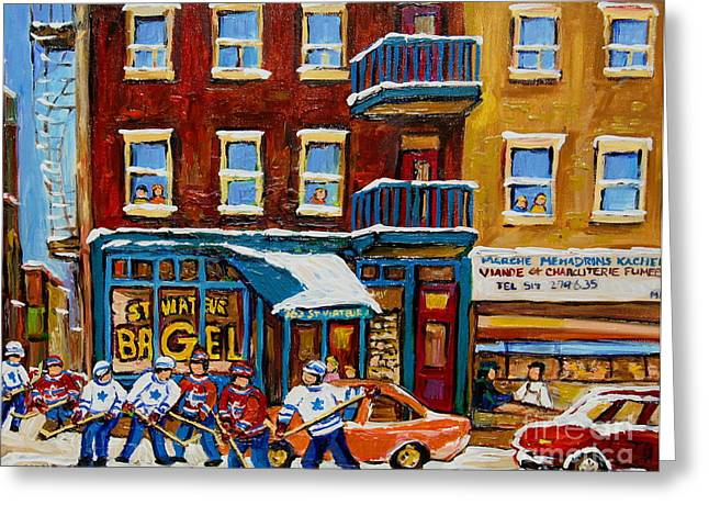 Plateau Montreal Paintings Greeting Cards - Saint Viateur Bagel With Hockey Greeting Card by Carole Spandau