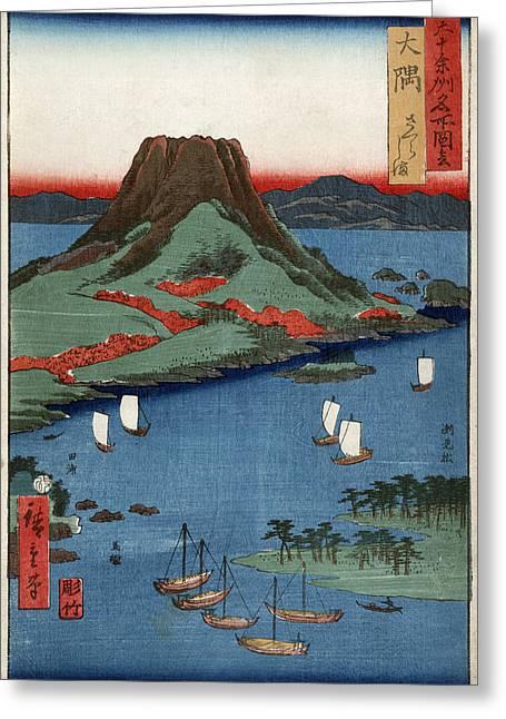 Meiji Greeting Cards - Sakura Island: Sakurajima Greeting Card by Granger