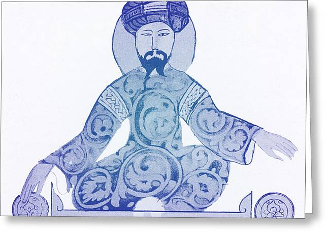 Saladin, Sultan Of Egypt And Syria Greeting Card by Science Source