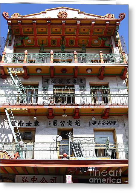 Grant Street Greeting Cards - San Francisco Chinatown Building . 7D7395 Greeting Card by Wingsdomain Art and Photography