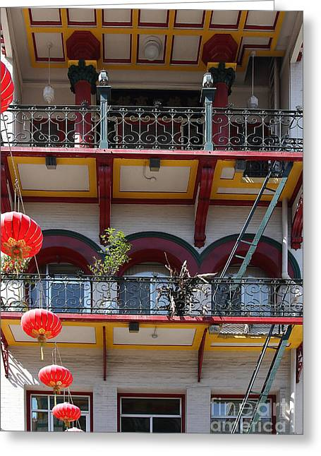 Grant Street Greeting Cards - San Francisco Chinatown Building . 7D7423 Greeting Card by Wingsdomain Art and Photography