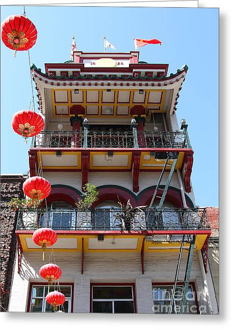 Chinese Shop Greeting Cards - San Francisco Chinatown Building . 7D7423.2 Greeting Card by Wingsdomain Art and Photography