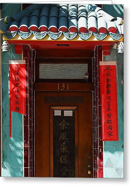 Grant Street Greeting Cards - San Francisco Chinatown Door Greeting Card by Wingsdomain Art and Photography