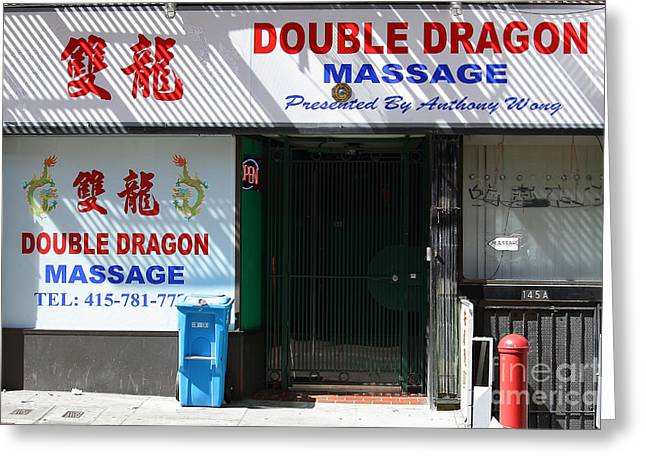 Chinese Shop Greeting Cards - San Francisco Chinatown Double Dragon Massage Greeting Card by Wingsdomain Art and Photography