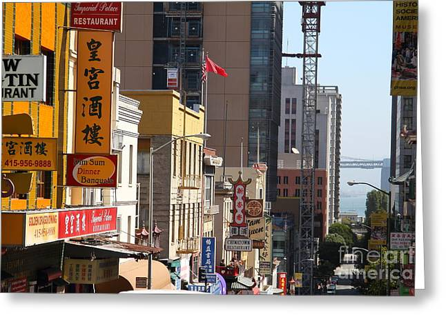 Grant Street Greeting Cards - San Francisco Chinatown Signs . 7D7393 Greeting Card by Wingsdomain Art and Photography