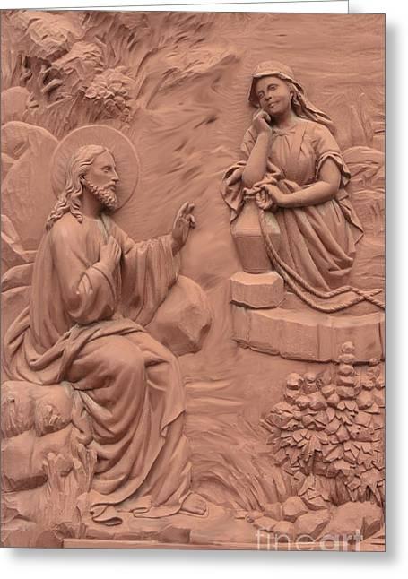 Religious Artist Photographs Greeting Cards - San Sebastian Door Art Greeting Card by Al Bourassa