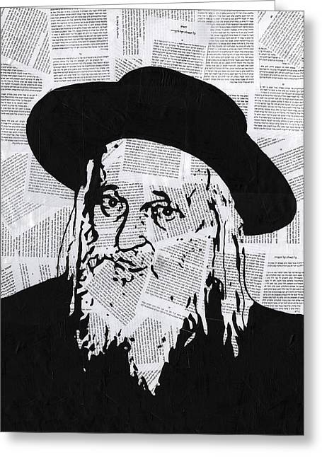 Satmar Rebbe Greeting Card by Anshie Kagan