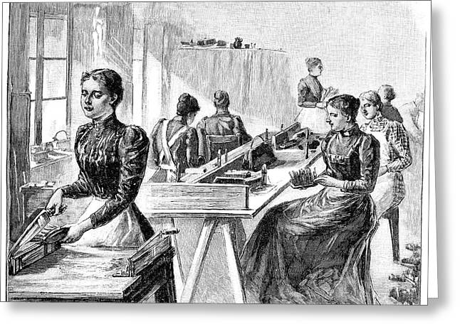 School For The Blind, 19th Century Greeting Card by