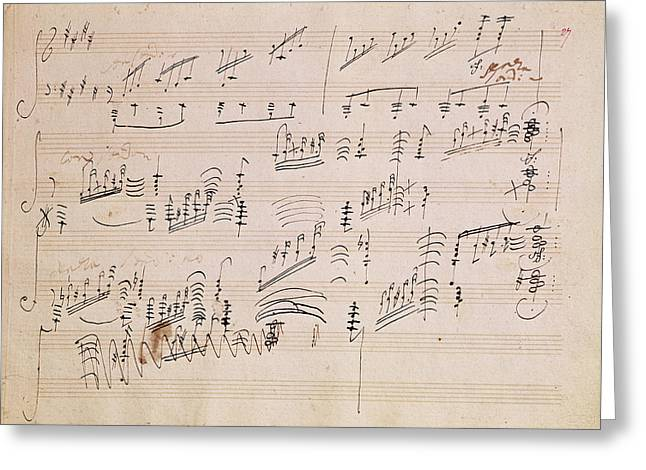 Waves Greeting Cards - Score sheet of Moonlight Sonata Greeting Card by Ludwig van Beethoven