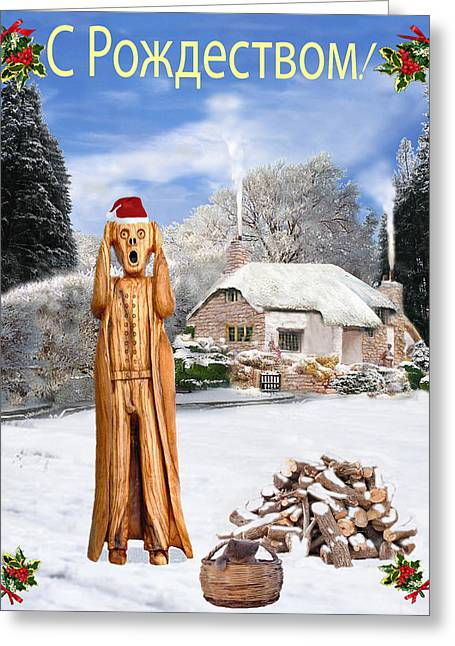 Scream World Tour Mixed Media Greeting Cards - Scream Christmas Russia Greeting Card by Eric Kempson