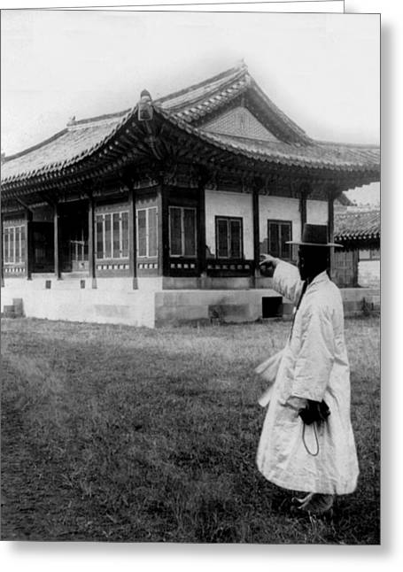 Historic Home Greeting Cards - Seoul Korea - Imperial Palace - c 1904 Greeting Card by International  Images