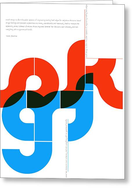 Sergey Rachmaninov Quote Poster Greeting Card by Naxart Studio