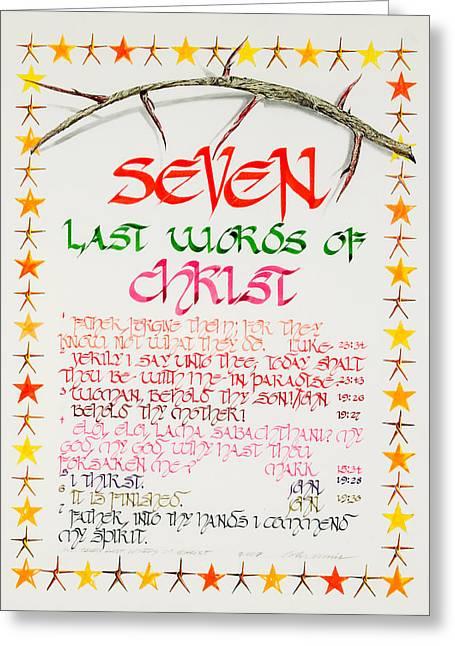 Best Sellers -  - Holy Week Greeting Cards - Seven Last Words of Christ Greeting Card by John Morris