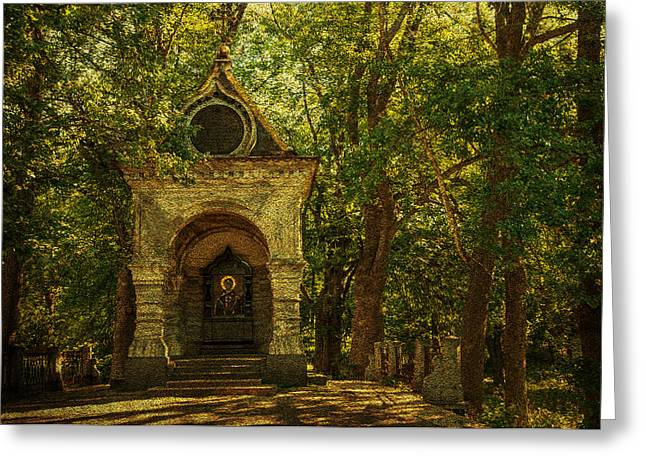 Green Foliage Greeting Cards - Shaded Chapel. Golden Green Series Greeting Card by Jenny Rainbow