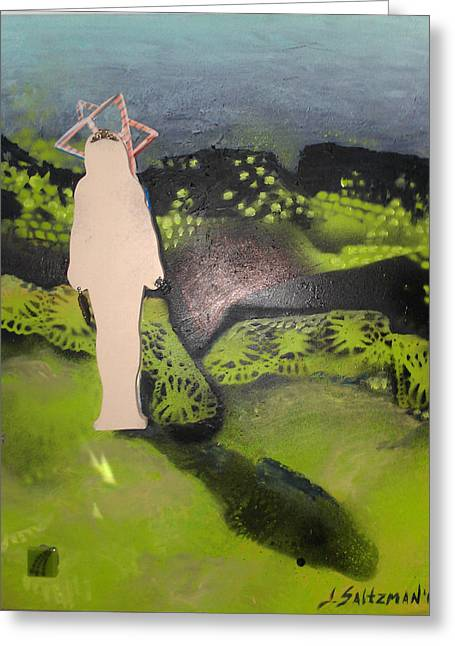 Metaphysics Mixed Media Greeting Cards - Shadow Self 1 Greeting Card by Jenny Saltzman