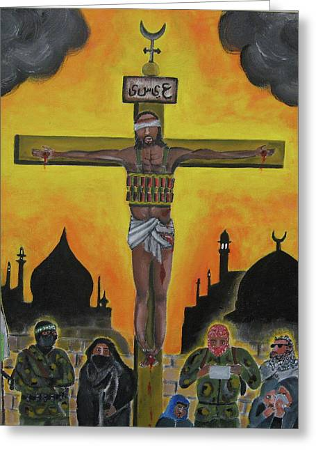 Extremism Paintings Greeting Cards - Shahid or Martyr Greeting Card by Darren Stein